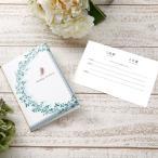 ショッピング結婚式 結婚式 招待状 リーフ S-4(10人分)