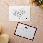 結婚式 招待状 ハッピーハート-白- i-11(1人分)