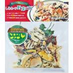 国産 乾燥野菜 炊込みご飯の素 しあわせ野菜ご飯 1合用 リゾットmix 岡山県産