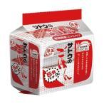 サトウのごはん 新潟県産コシヒカリ 200g 全5食 [5食入×1パック]