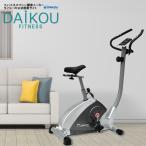 フィットネスバイク 家庭用 静音 マグネット式 エアロ ダイエット アップライトバイク ダイコー DK-8606