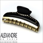 Barrette - アレクサンドルドゥパリ ヘアクリップ スワロフスキー付(大) ICCL-12832-03-N3 ブラック ゴールド(L) Alexandre de Paris