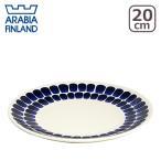 アラビア 24h トゥオキオ 20cmプレート コバルトブルー