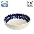 アラビア ARABIA 24h トゥオキオ 18cmボウル コバルトブルー  北欧食器