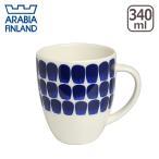 ○アラビア 24h トゥオキオ マグカップ 340ml コバルトブルー
