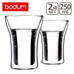 【期間限定セール!!】BODUM