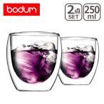 ボダム  パヴィーナ ダブルウォールグラス(2ヶ入)   4558-10