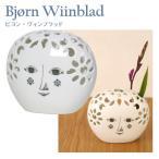 ビヨン・ヴィンブラッド フラワ-ボウル H9 55280 オブジェ Bjorn Wiinblad