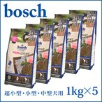 【訳あり・賞味期限間近】ボッシュ bosch ハイプレミアム ミニライト 1kgx5 無添加ドッグフード