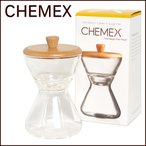 CHEMEX(ケメックス) ハンドブロウ クリーマー&シュガーセット