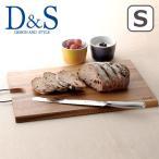 D&S(デザイン アンド スタイル) おしゃれな木製(アカシア)  カッティングボード S MP196/A