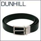 DUNHILL(ダンヒル)ワンタッチリバーシブルベルト HPD810 ブラック