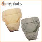 エルゴベビー インファント インサート ベビー キャリア専用 Easy Snug 選べる2カラー