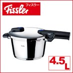 フィスラー  圧力鍋 ビタクイック 4.5L Fissler 600-300-04-000
