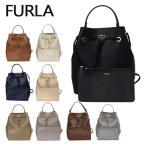 フルラ ステイシー ハンドバッグ STACY BEH3 B30 選べるカラー 2WAY ショルダーバッグ 巾着バッグ