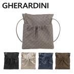 ゲラルディーニ バッグ ソフティ ショルダーバッグ GH0231 選べるカラー SOFTY GHERARDINI