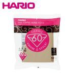 HARIO(ハリオ)V60用ペーパーフィルター みさらし02袋 100枚入り (1〜4杯用)VCF-02-100M