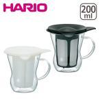 HARIO(ハリオ)ワンカップティーメーカー 選べるカラー♪茶こし付き!