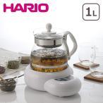 HARIO(ハリオ)マイコン煎じ器3 HMJ3-1000W