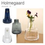 ホルムガード フローラ フラワーベース H12 花瓶 ガラス 選べるデザイン Holmegaard
