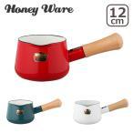 Honey Ware(ハニーウェア)Solid 12cm ミルクパン