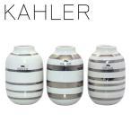 ケーラー KAHLER オマジオ シルバー フラワーベース ミニチュア Omaggio H80 3個セット