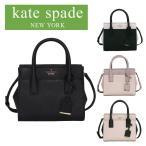 ケイトスペード Kate Spade CAMERON STREET MINI CANDACE(キャメロンストリートミニキャンダス) ショルダーバッグ PXRU6669 選べるカラー