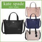 ケイトスペード Kate Spade CAMERON STREET LUCIE CROSSBODY(キャメロンストリートルーシー) クロスボディ PXRU7698 選べるカラー ななめ掛け 肩掛け バッグ