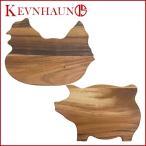 ケヴンハウン 木製 カッティングボード 選べるデザイン KEVNHAUN