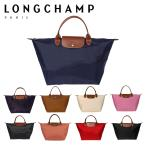 LONGCHAMP ロンシャン ル プリアージュ トートバッグ M 1623 089 選べるカラー