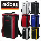 モーブス リュック MOBUS トップオープンリュック MBX505N