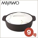 MIYAWO(ミヤオ) IHサーマテック 土鍋 9号 オーガニック