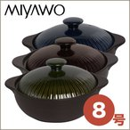 ショッピング土鍋 MIYAWO(ミヤオ) IHサーマテック 洋風土鍋 8号 選べる3カラー
