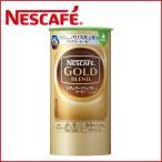 Nestle(ネスレ)ネスカフェ ゴールドブレンド エコ&システムパック 110g [詰め替え専用]