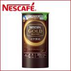 Nestle(ネスレ)ネスカフェ ゴールドブレンド コク深め エコ&システムパック 110g [詰め替え専用]