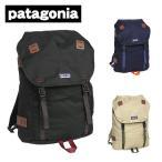 パタゴニア リュック 47956 アーバーパック 26L ARBOR PACK 26L 選べるカラー