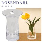 ガラス ローゼンダール 花器 フィリグラン フラワーベース オプティカル 21cm 38064 コペンハーゲン Rosendahl