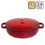 ストウブ 鍋 Staub ブレイザー ソテーパン 24cm チェリー/レッド