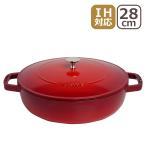 ストウブ 鍋 Staub ブレイザー ソテーパン 28cm チェリー