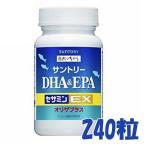 ショッピングサントリー サントリー サプリメント DHA & EPA+セサミンEX オリザプラス 240粒(約60日分)ゴマ+玄米+大豆エキスで健康に!