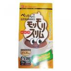 モリモリスリム 30包 ダイエットサポート茶
