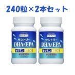 ショッピングサントリー 【2個セット】サントリー DHA&EPA+セサミンEX 240粒×2(計480粒)