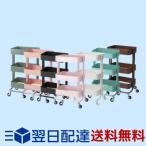 IKEA RASKOG キッチンワゴン 35x45x78cm イケア ロースコグ キッチン ワゴン キッチンワゴン マルチワゴン 3段収納 ラック  キャスター付き