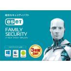 ESET ファミリー セキュリティ (最新版)  5台3年版  カード版  WinMacAndroid対応