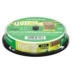 ビクター Victor 1回録画用 DVD-R CPRM 120分 10枚 ホワイトプリンタブル 片面1層 1-16倍速 VHR12JP10SJ1