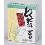 国産ドクダミ生葉使用 どくだみ発酵茶 「どくだみ100」