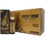 ロケットドリンク (50ml×12本セット)