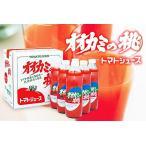 ショッピングトマトジュース ホクレン オオカミの桃(トマトジュース) 1L×6本