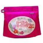 ローゼル&ローズヒップティー ティーバッグ 1.5g×20包×50袋(1ケース) 仲善 ノンカフェイン