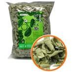 グァバ茶 100g×50袋(1ケース) 仲善 ノンカフェイン 南国フルーツの定番・グアバ 沖縄伝統の健康茶 ビタミン・ポリフェノール・ケルセチン含有